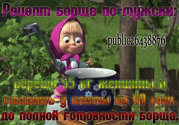 http://s2.uploads.ru/t/8ReUi.jpg