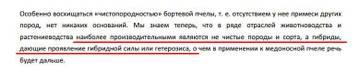 http://s2.uploads.ru/t/8Y9kx.jpg