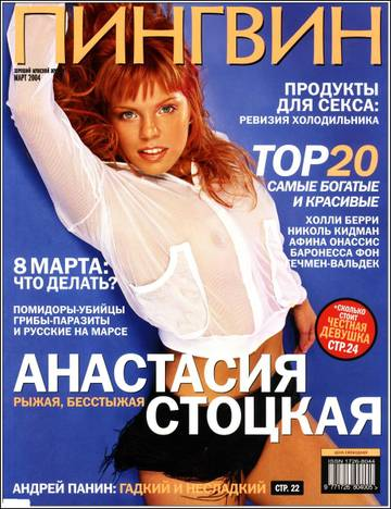 http://s2.uploads.ru/t/8g0Ai.jpg