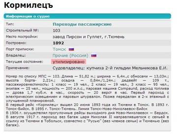 http://s2.uploads.ru/t/8ivk6.jpg