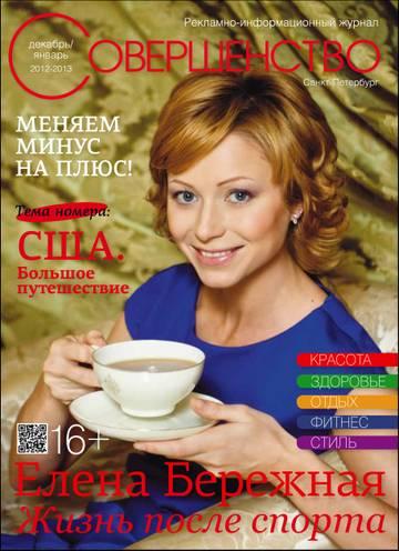 http://s2.uploads.ru/t/8ljLw.jpg