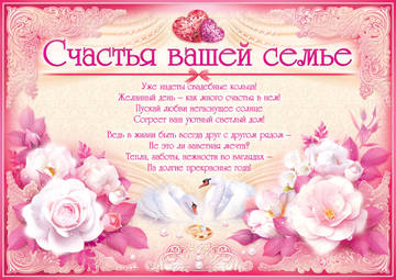 http://s2.uploads.ru/t/8mQO6.jpg