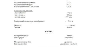 http://s2.uploads.ru/t/8uHSO.jpg