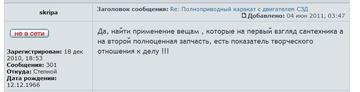 http://s2.uploads.ru/t/90V5x.png