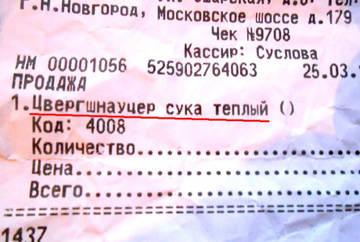 http://s2.uploads.ru/t/93GQA.jpg