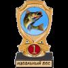 http://s2.uploads.ru/t/94usn.png