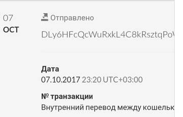 http://s2.uploads.ru/t/97SGI.jpg