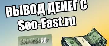 http://s2.uploads.ru/t/9CHON.jpg