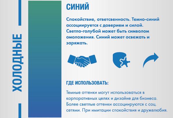 http://s2.uploads.ru/t/9CUPo.jpg