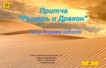 http://s2.uploads.ru/t/9DWbw.jpg
