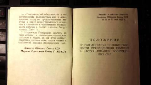 http://s2.uploads.ru/t/9HS2L.jpg
