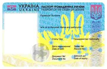 http://s2.uploads.ru/t/9LTMa.jpg