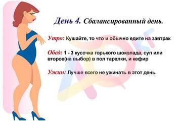 http://s2.uploads.ru/t/9M4Kl.jpg