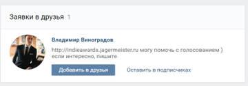 http://s2.uploads.ru/t/9NPaC.jpg