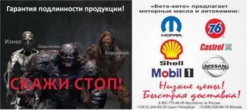 http://s2.uploads.ru/t/9SxjX.jpg
