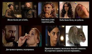 http://s2.uploads.ru/t/9X8Jk.jpg