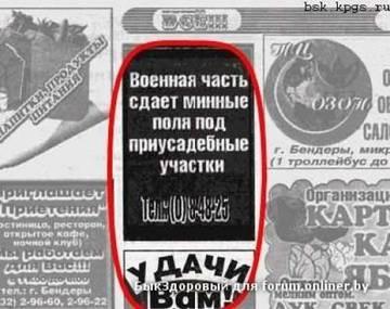 http://s2.uploads.ru/t/9Y7oZ.jpg