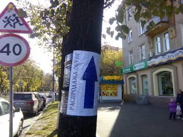 http://s2.uploads.ru/t/9Yhem.jpg