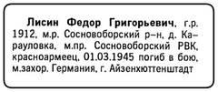 http://s2.uploads.ru/t/9bjwU.jpg