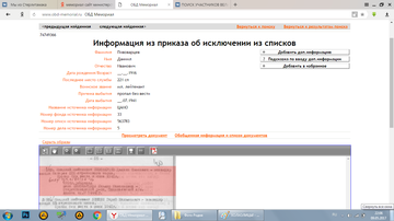 http://s2.uploads.ru/t/9btRT.png