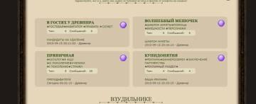 http://s2.uploads.ru/t/9dMp3.jpg