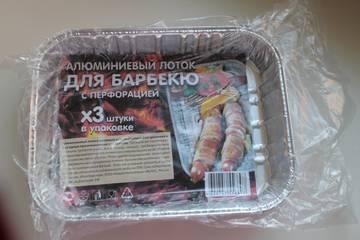 http://s2.uploads.ru/t/9frv0.jpg