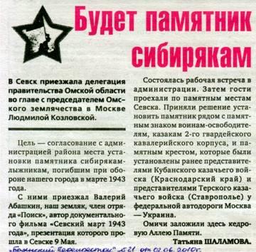 http://s2.uploads.ru/t/9g8h2.jpg