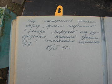 http://s2.uploads.ru/t/9hiIE.jpg