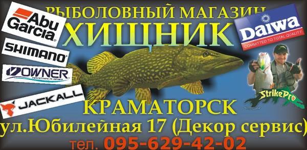 http://s2.uploads.ru/t/9ixEd.jpg