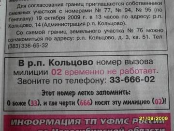 http://s2.uploads.ru/t/9l4wH.jpg