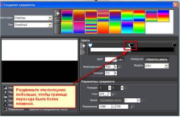 http://s2.uploads.ru/t/9mBJe.jpg
