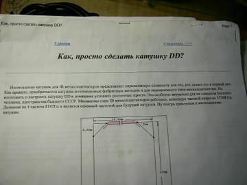 http://s2.uploads.ru/t/9qYI4.jpg