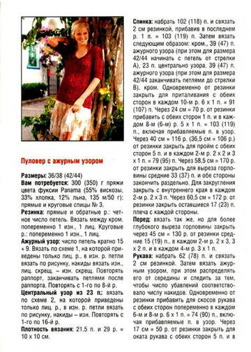 http://s2.uploads.ru/t/9rw3x.jpg