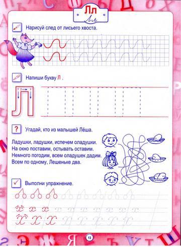 http://s2.uploads.ru/t/9sevi.jpg
