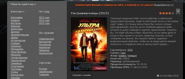 http://s2.uploads.ru/t/9tPVM.jpg