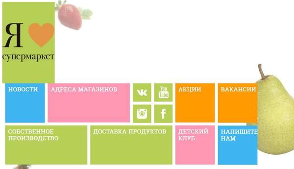 http://s2.uploads.ru/t/9xpdV.jpg