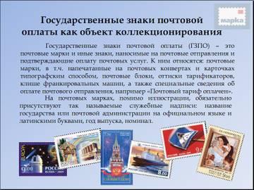 http://s2.uploads.ru/t/9xt68.jpg