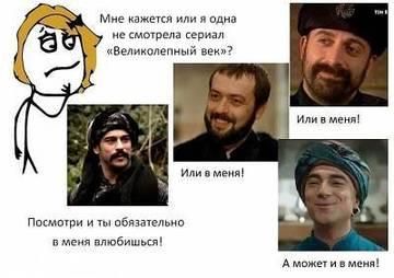 http://s2.uploads.ru/t/9z3sd.jpg