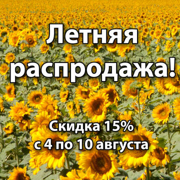 http://s2.uploads.ru/t/A70I2.jpg
