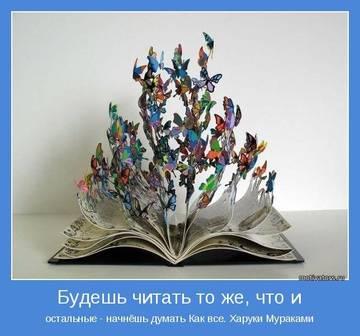 http://s2.uploads.ru/t/ADHPn.jpg