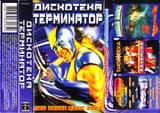 http://s2.uploads.ru/t/AEHiM.jpg