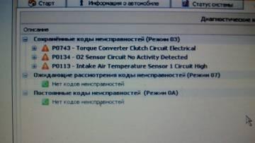 http://s2.uploads.ru/t/AFgba.jpg