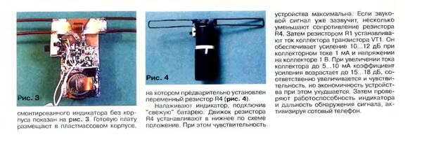 http://s2.uploads.ru/t/AKHOF.jpg