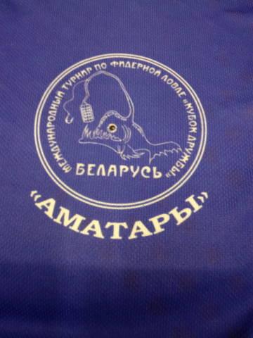 http://s2.uploads.ru/t/AKq5M.jpg