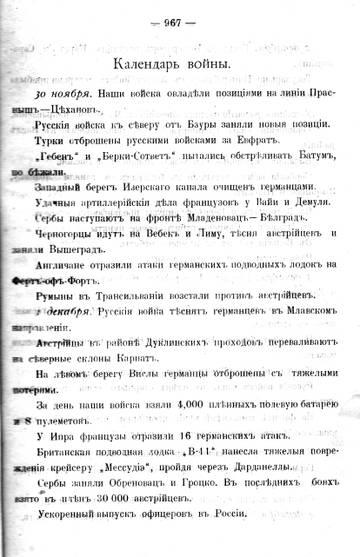 http://s2.uploads.ru/t/AKx62.jpg