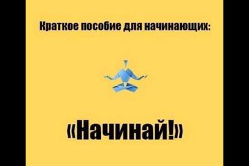 http://s2.uploads.ru/t/AL5RT.png