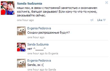 http://s2.uploads.ru/t/AO5vo.png