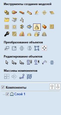 http://s2.uploads.ru/t/AP9BX.jpg