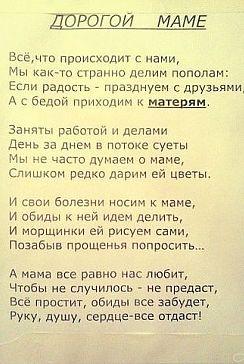 http://s2.uploads.ru/t/ASi0m.jpg
