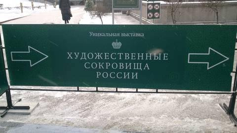 http://s2.uploads.ru/t/AXTo4.jpg